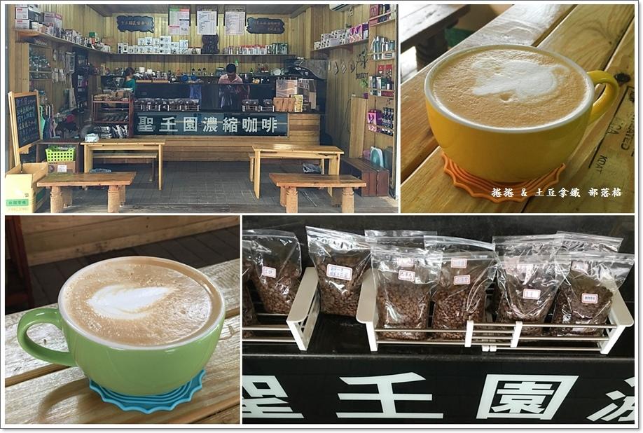 聖壬園咖啡15.jpg