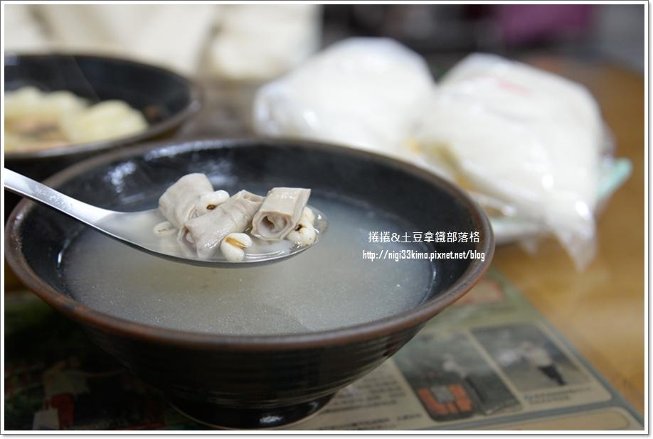 鄭家虎咬豬04.JPG