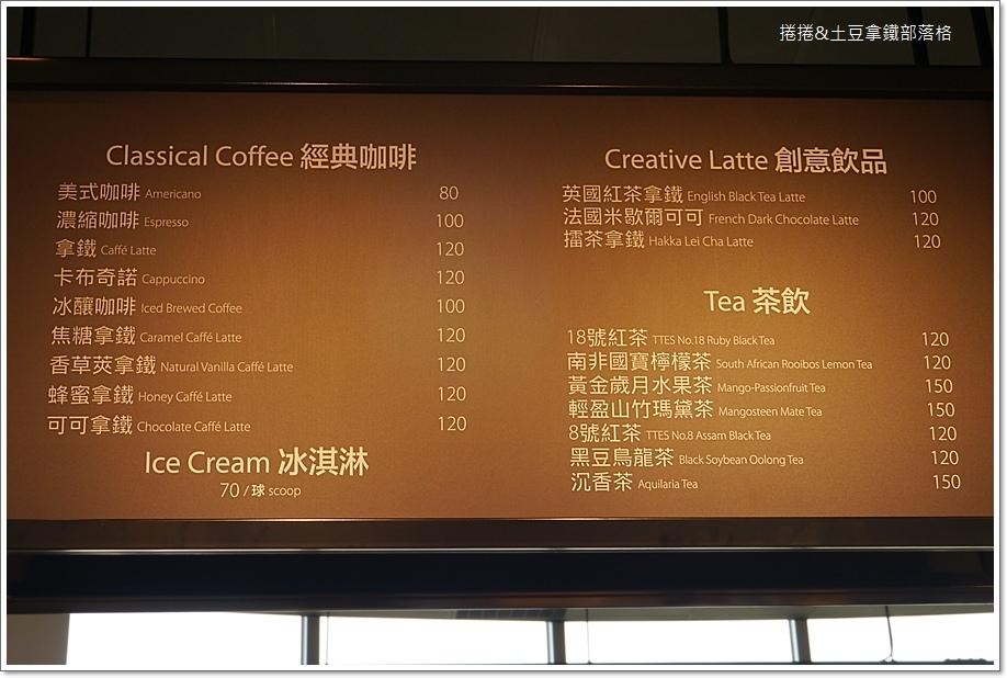 蘋果咖啡9