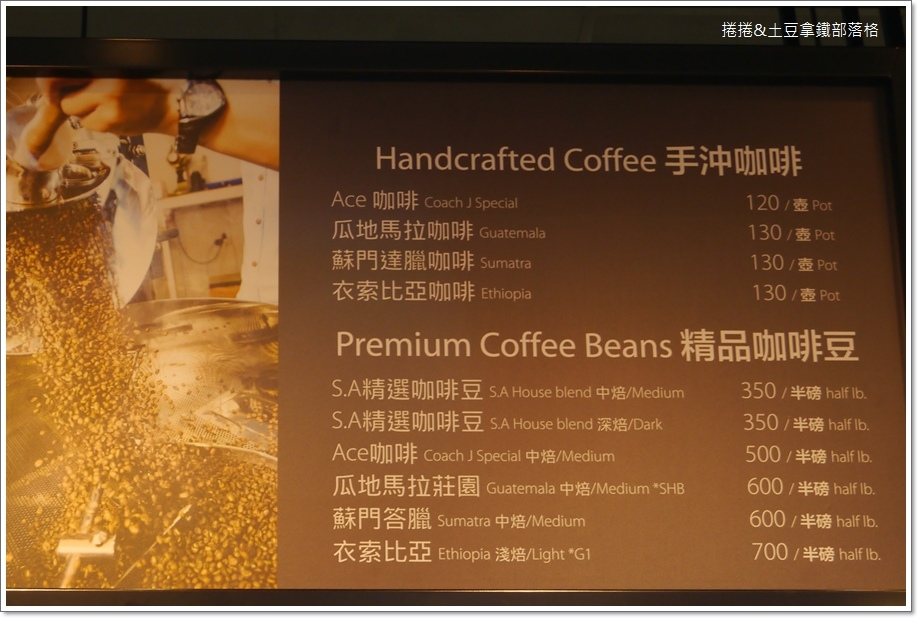 蘋果咖啡10