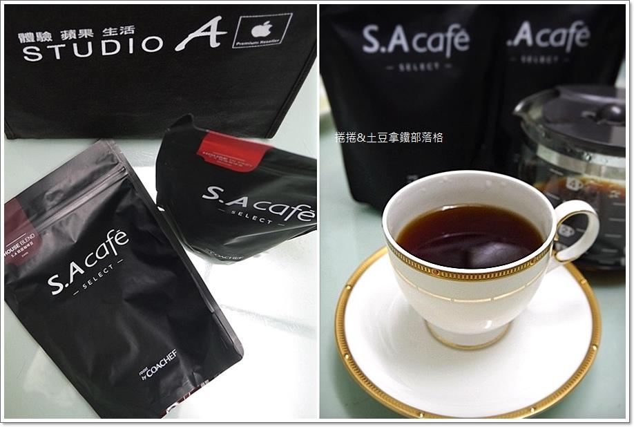 蘋果咖啡21