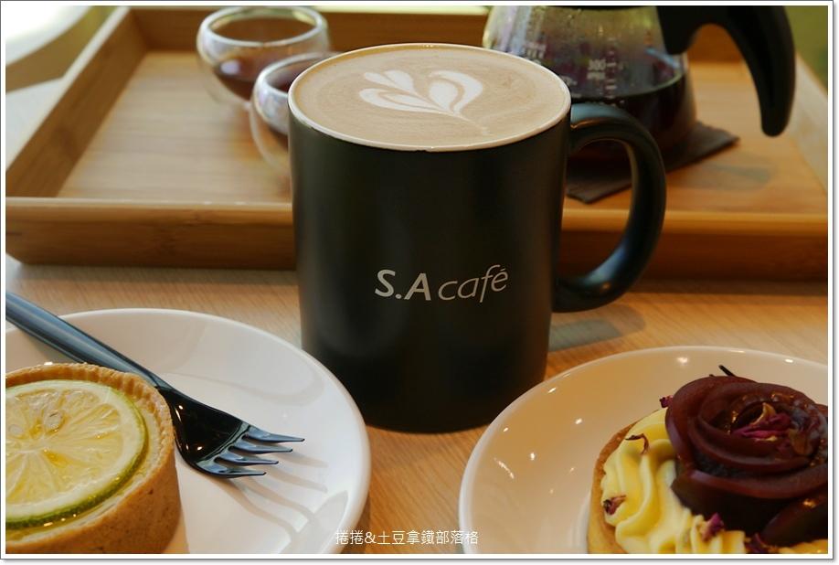 蘋果咖啡22
