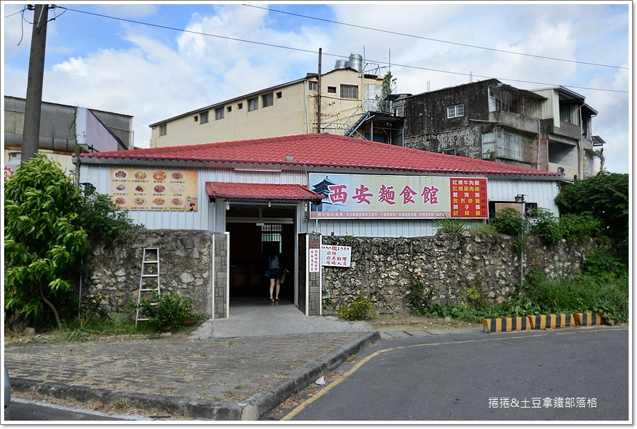 西安麵食館.JPG