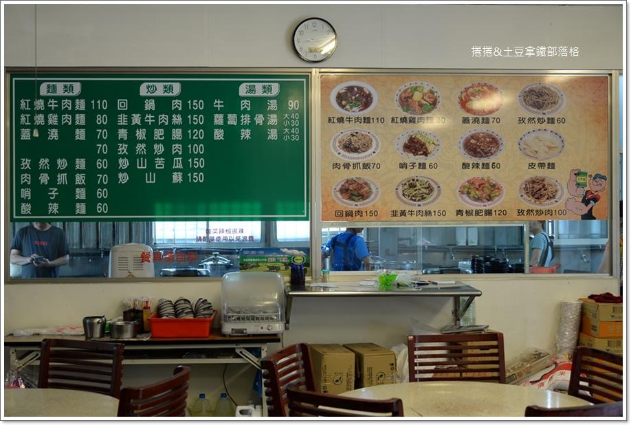 西安麵食館2.JPG