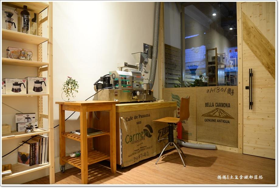 OD Coffee 01.JPG