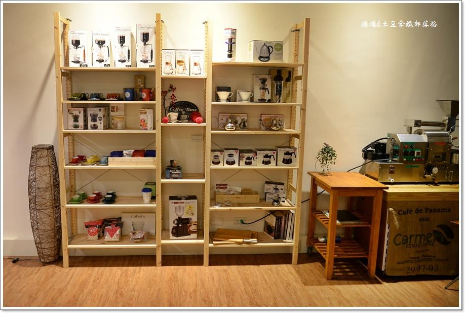 OD Coffee 05.JPG