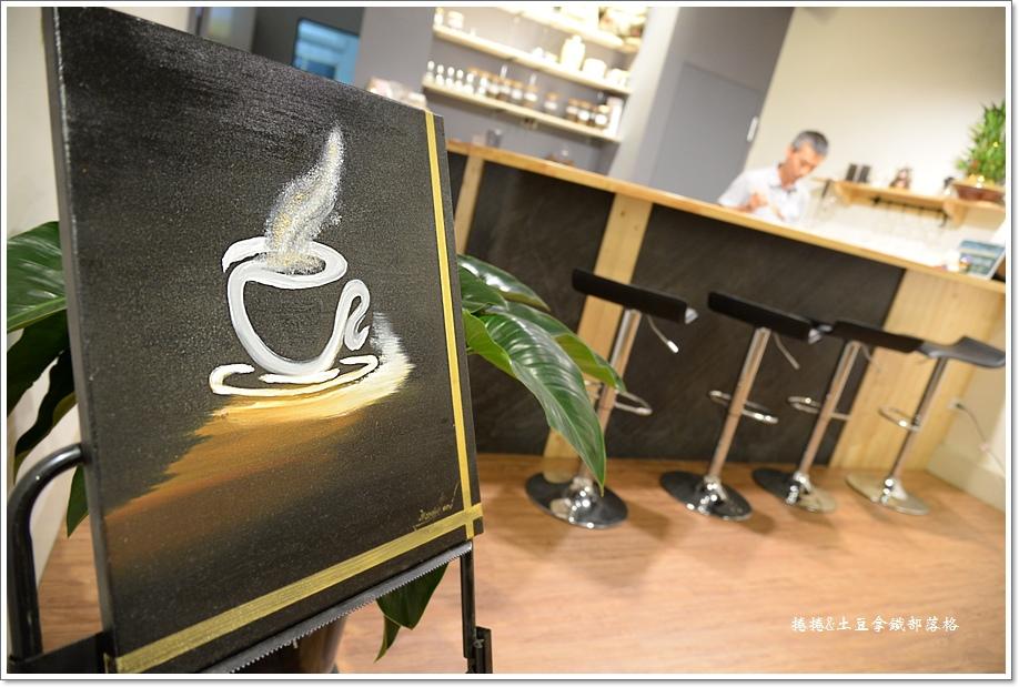 OD Coffee 07.JPG