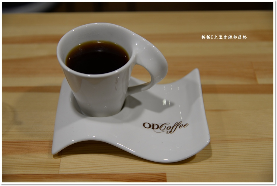 OD Coffee 09.JPG