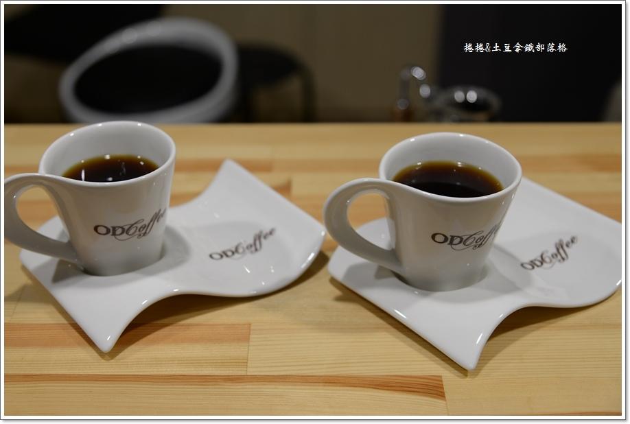 OD Coffee 10.JPG