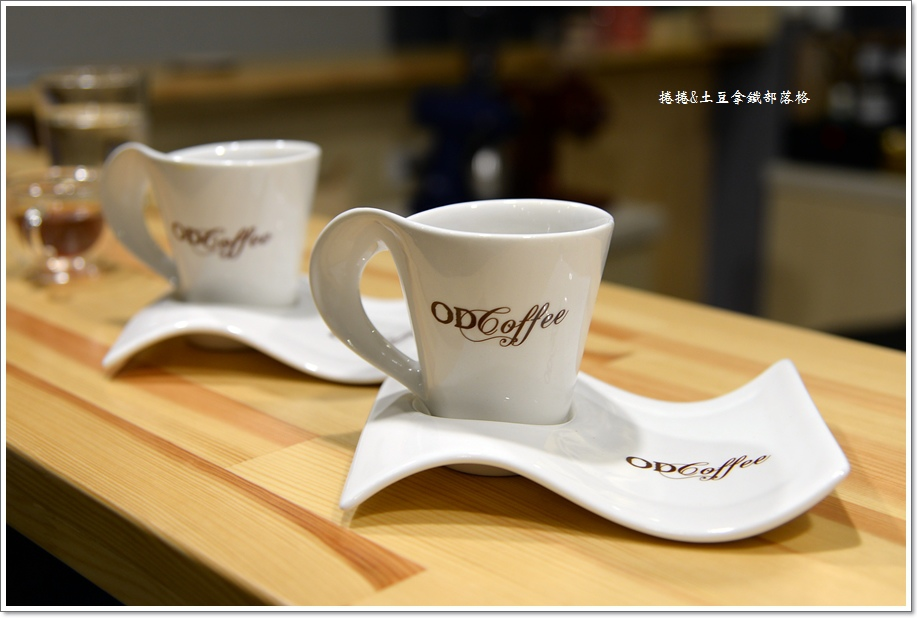 OD Coffee 11.JPG