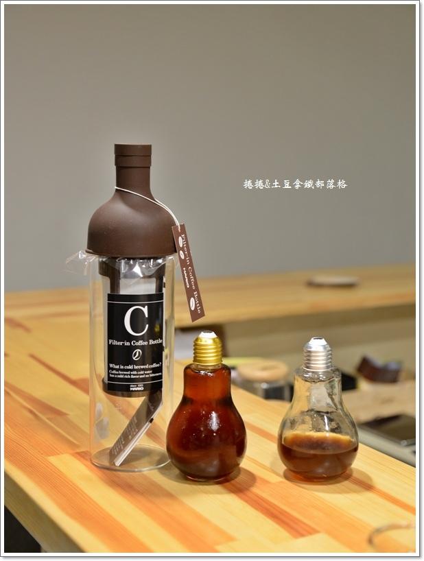 OD Coffee 14.JPG