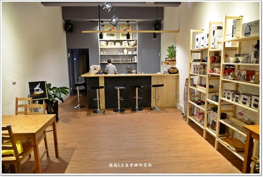 OD Coffee 20.JPG