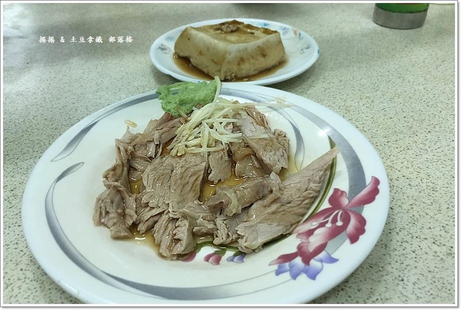 呆獅雞肉飯09.JPG