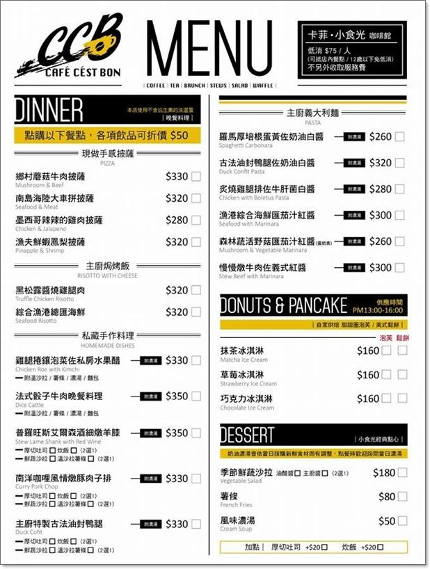 卡非小食光民生店28