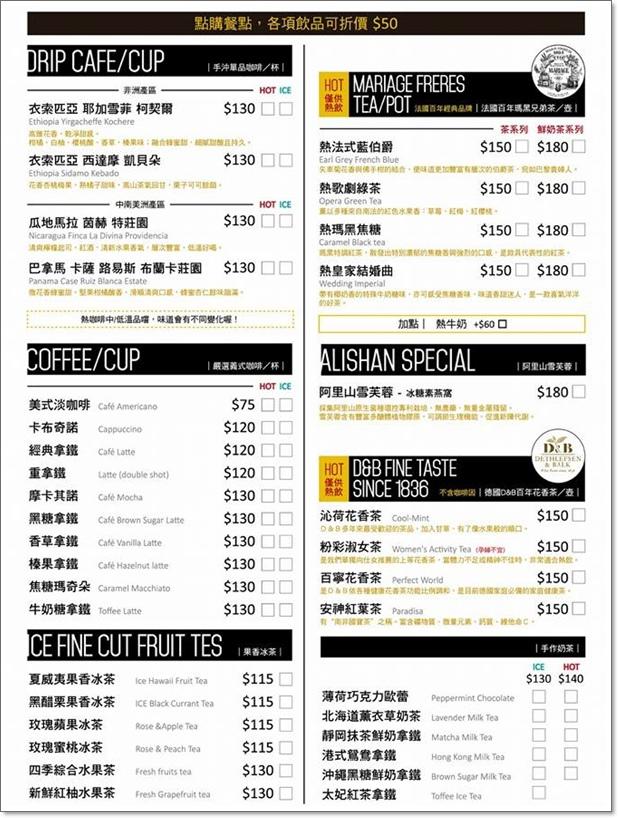 卡非小食光民生店29
