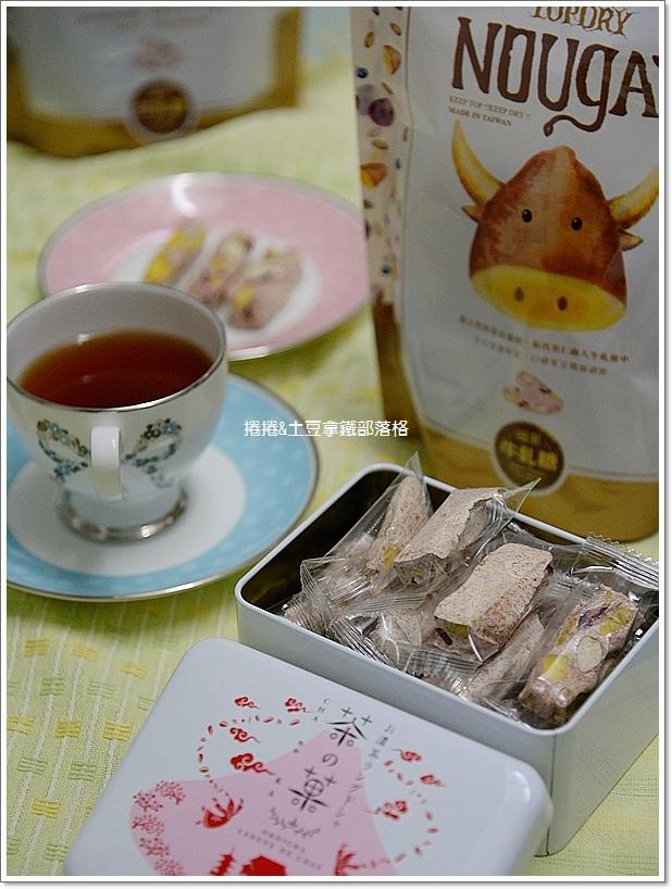 纖果牛軋糖8