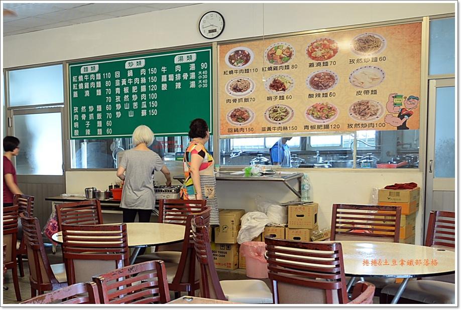 西安麵食館15