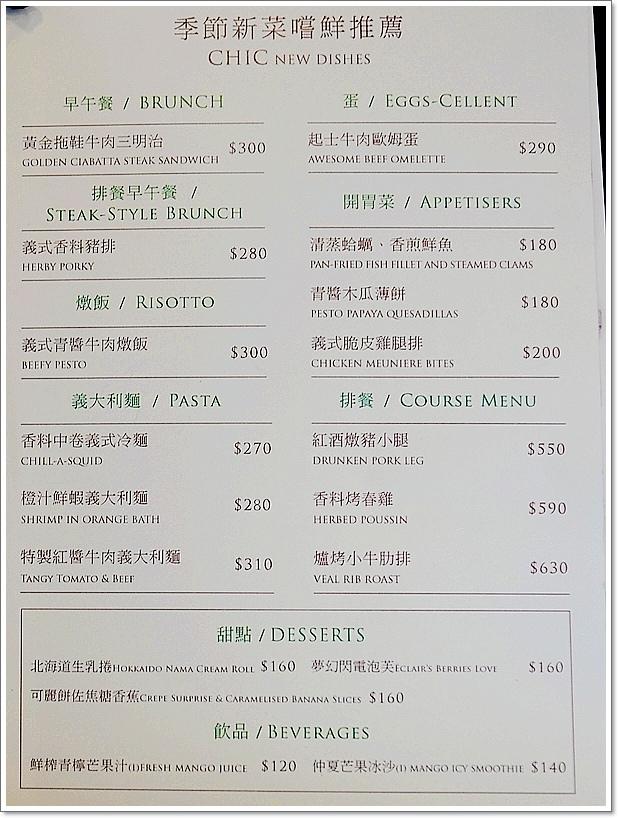 奇可小廚4