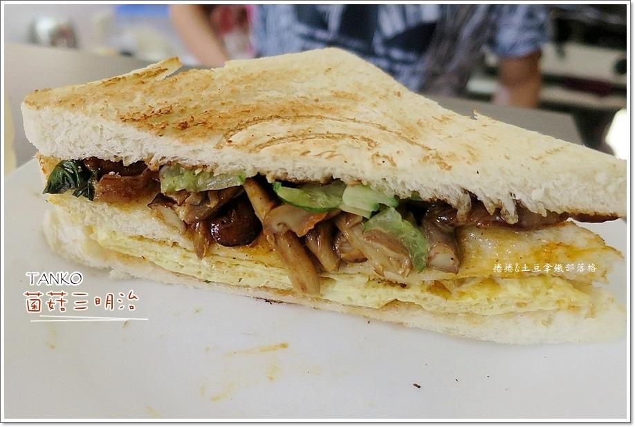 炭烤三明治11