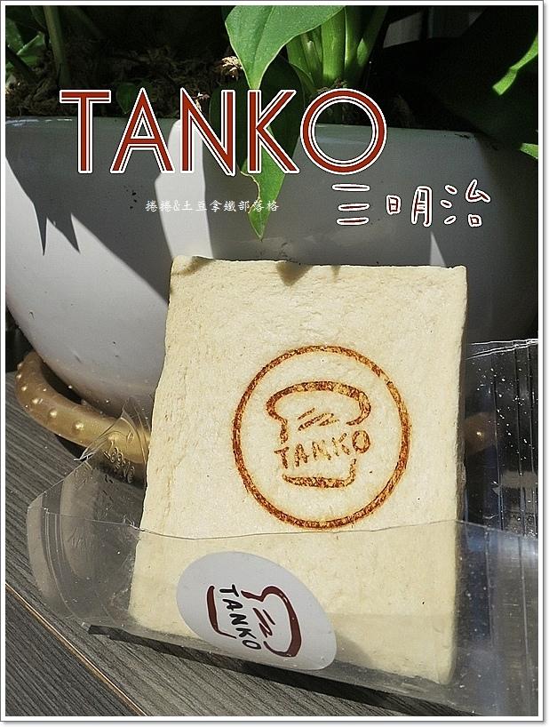 炭烤三明治1.JPG