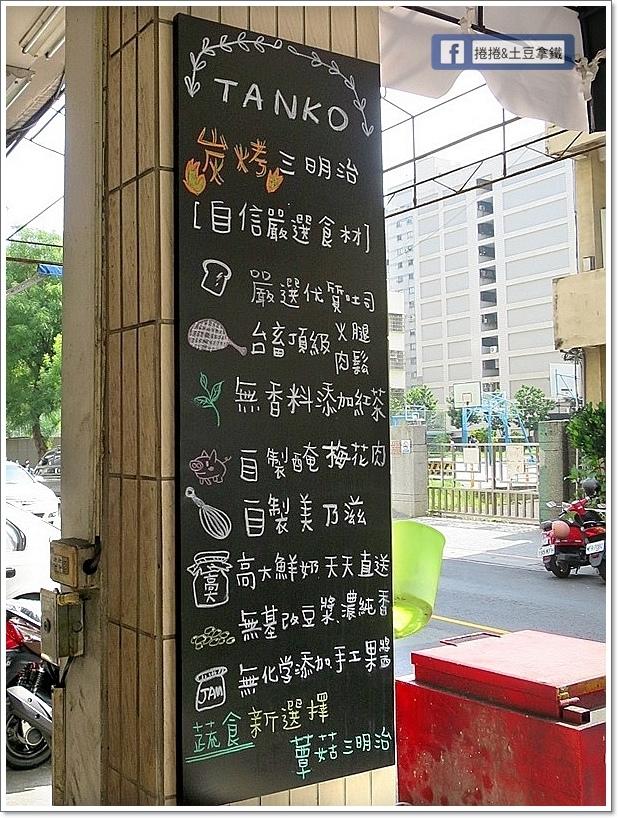 炭烤三明治6.JPG