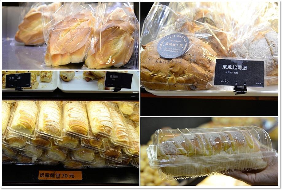 葡吉麵包店17