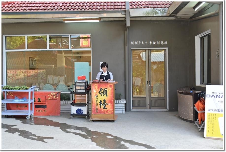 頭前園07.JPG