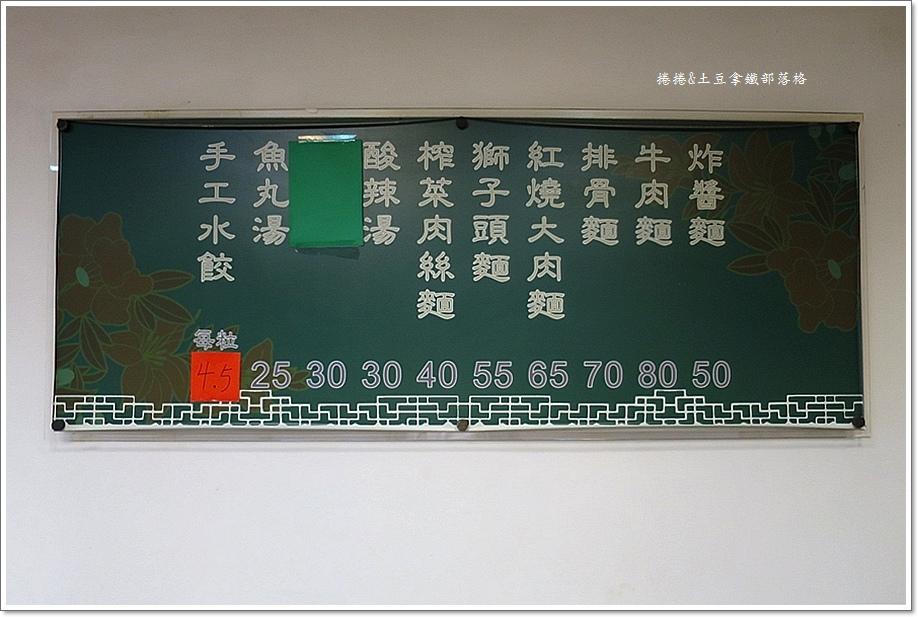 老北京4.JPG