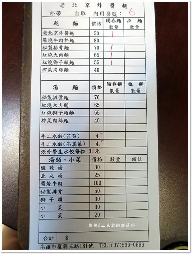老北京17.JPG