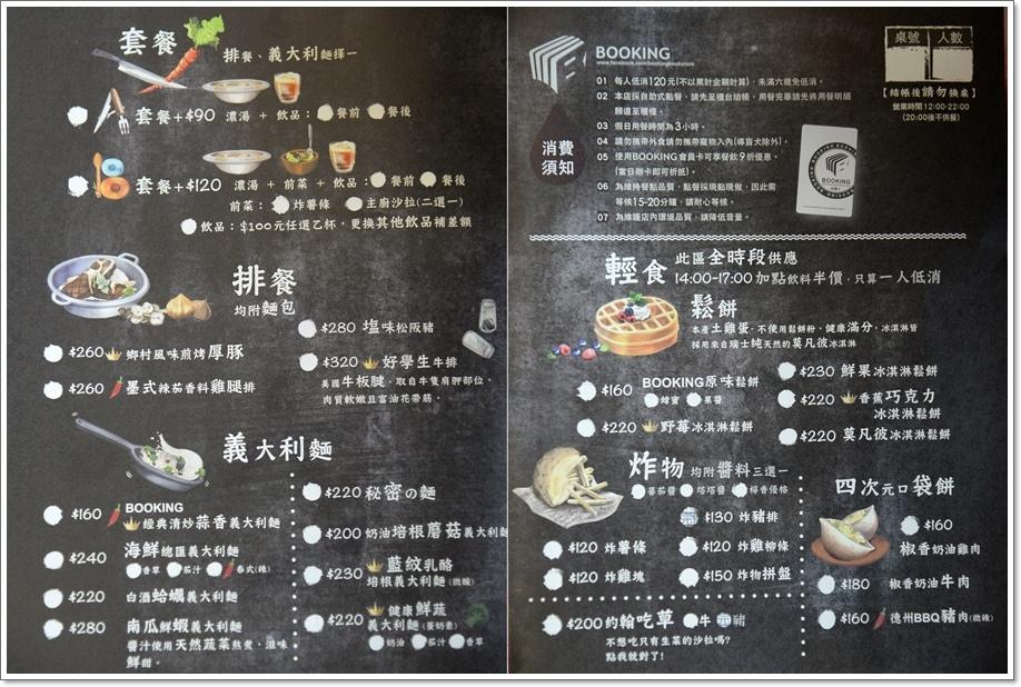 鹽埕區BOOKING-14