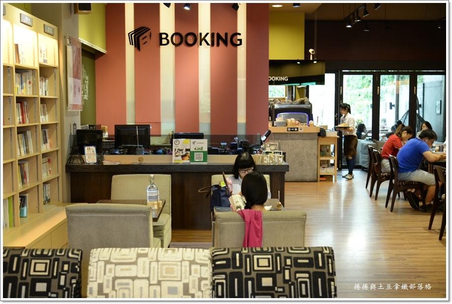 鹽埕區BOOKING-21