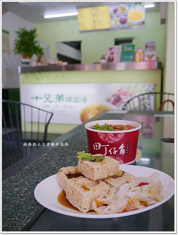 十兄弟綠豆湯-8