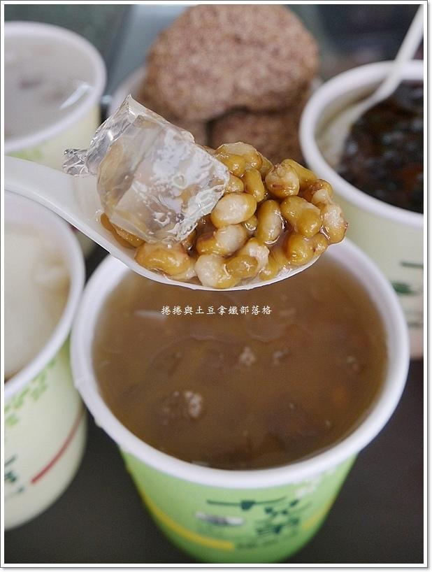 十兄弟綠豆湯-18