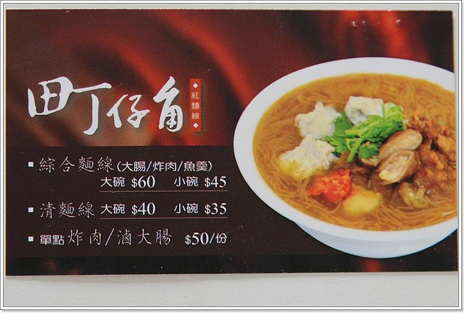 十兄弟綠豆湯-21