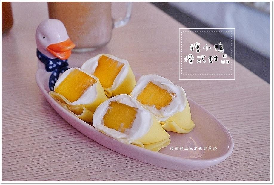 糖小鴨-9
