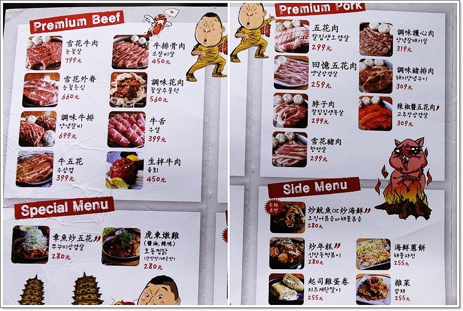 姜虎東白丁韓國烤肉24.jpg