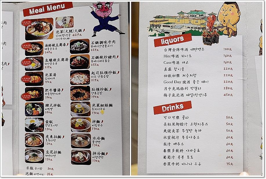 姜虎東白丁韓國烤肉26.jpg