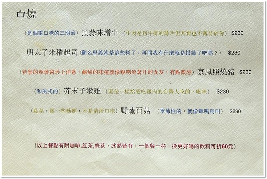 柒壹喫堂02.JPG