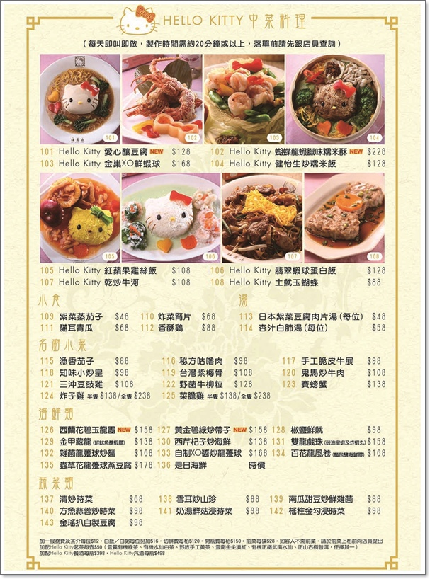 menu-details2