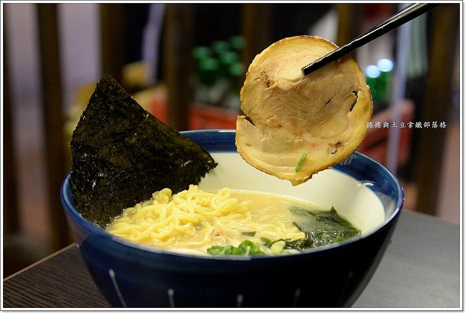 九湯拉麵1