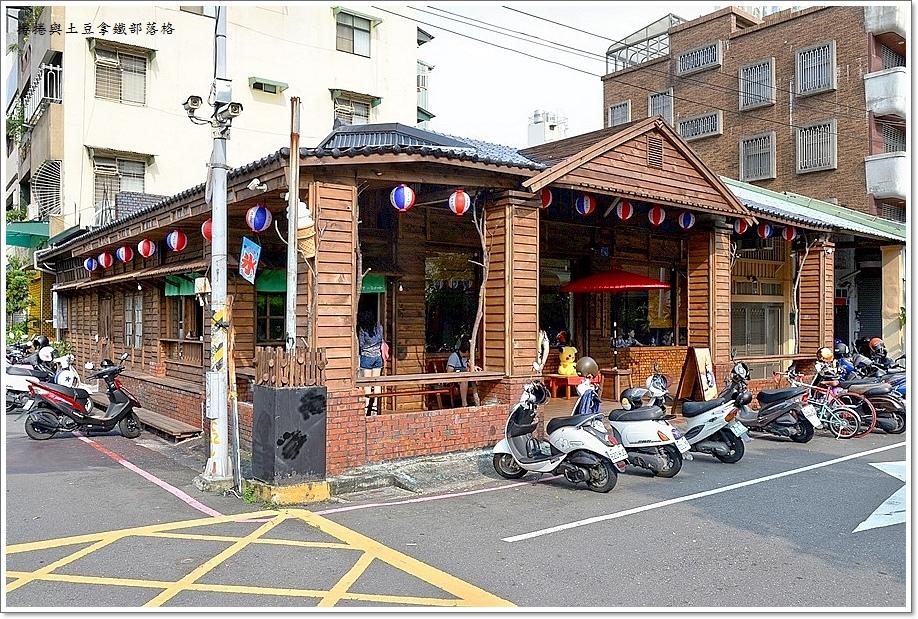 鼎昌號官邸店