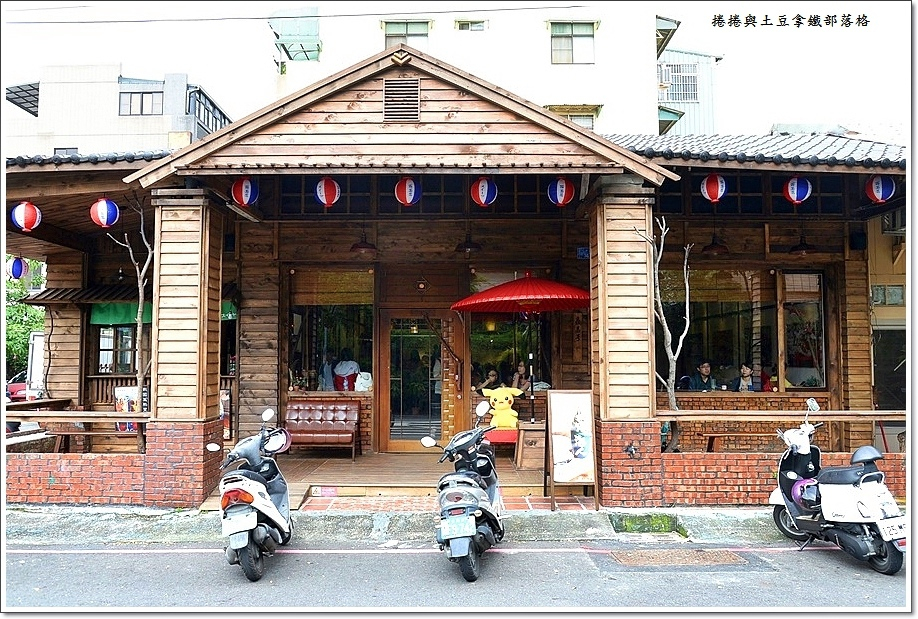 鼎昌號官邸店-1
