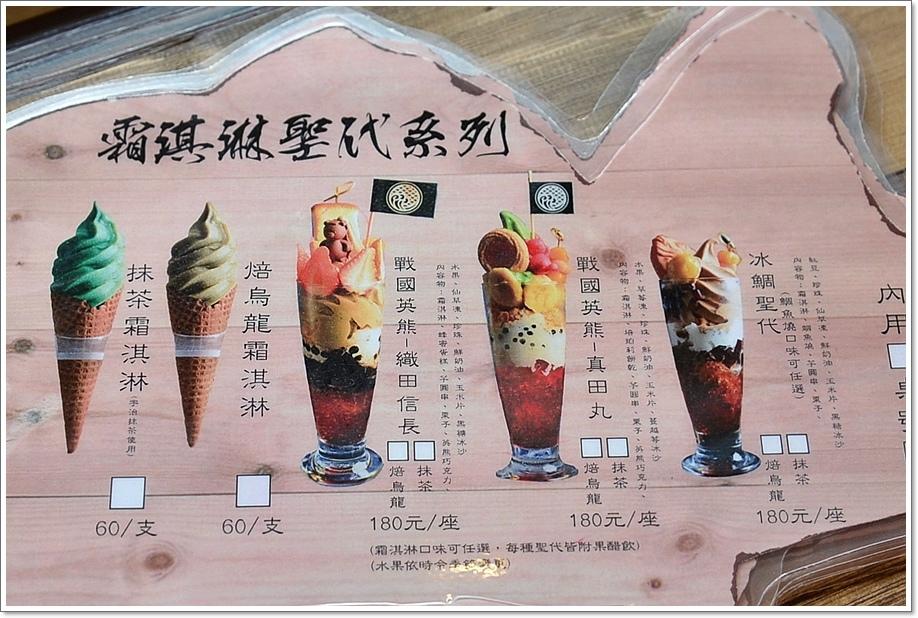 鼎昌號官邸店-6