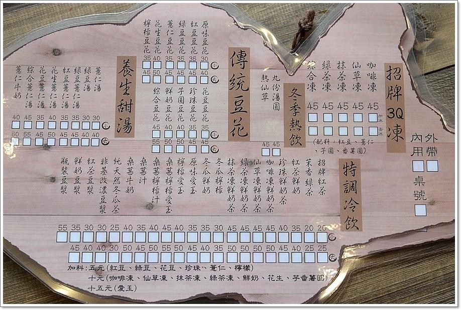 鼎昌號官邸店-9