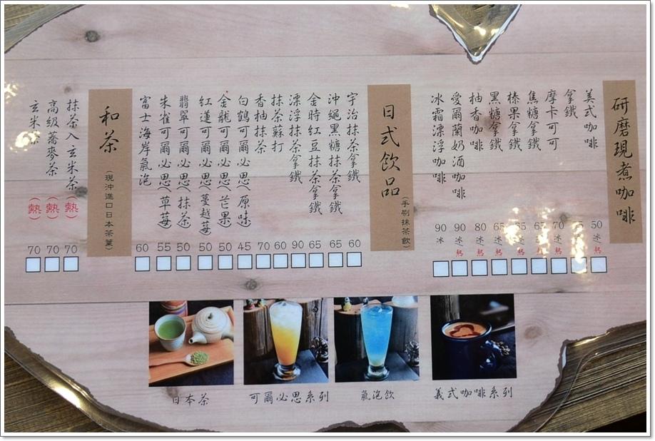 鼎昌號官邸店-11