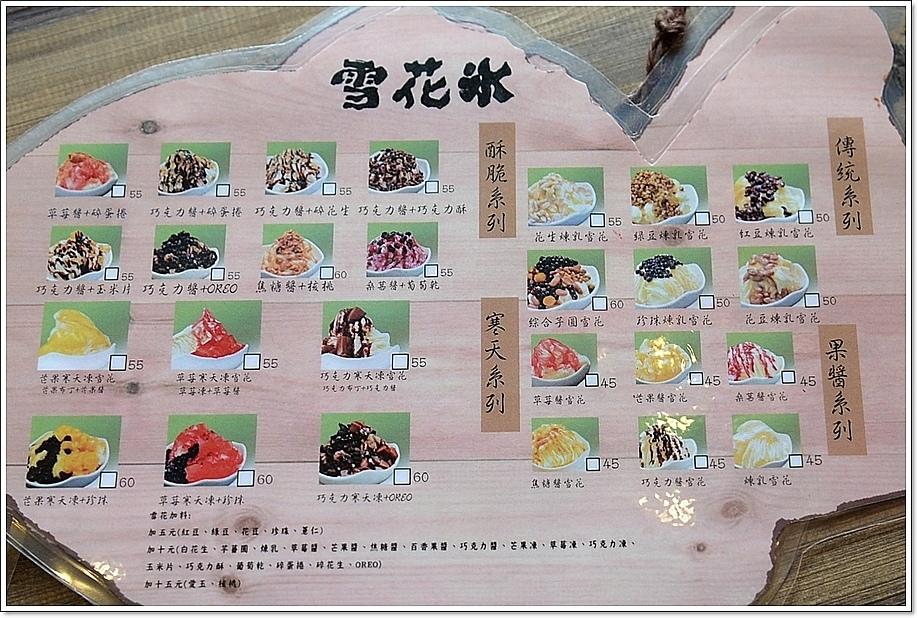 鼎昌號官邸店-10