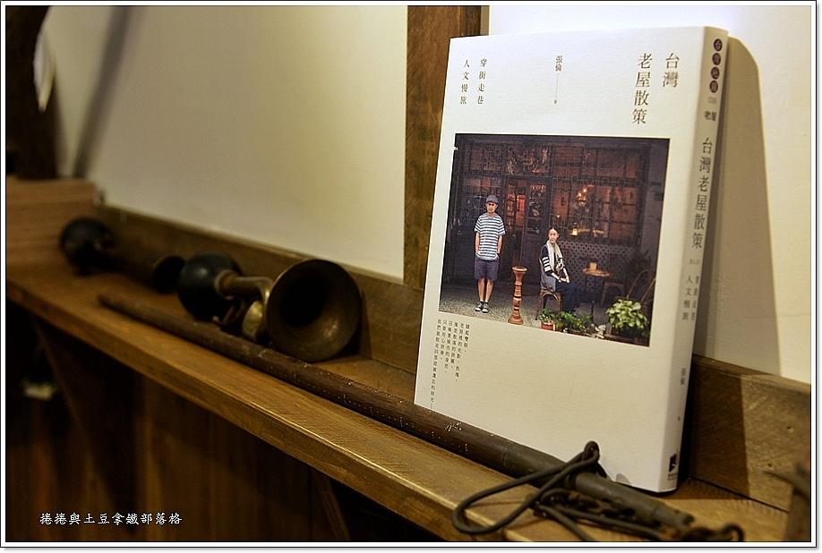 鼎昌號官邸店-23