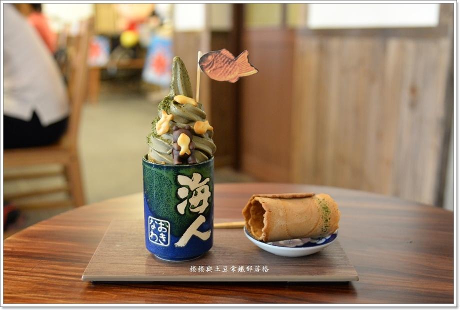 鼎昌號官邸店-26