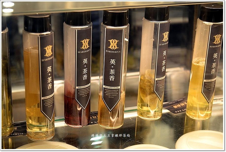 英茶香-5