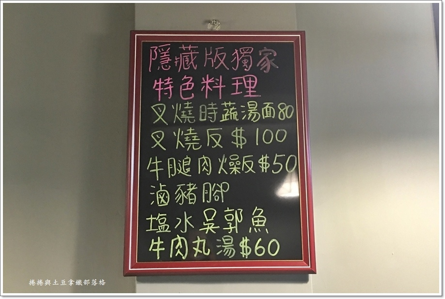 潮盛食堂03.JPG